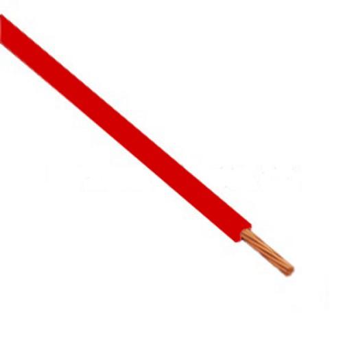 Καλώδιο πολύκλωνο 0.5mm² Κόκκινο