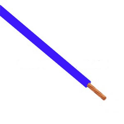 Καλώδιο πολύκλωνο 0.5mm² Μπλε