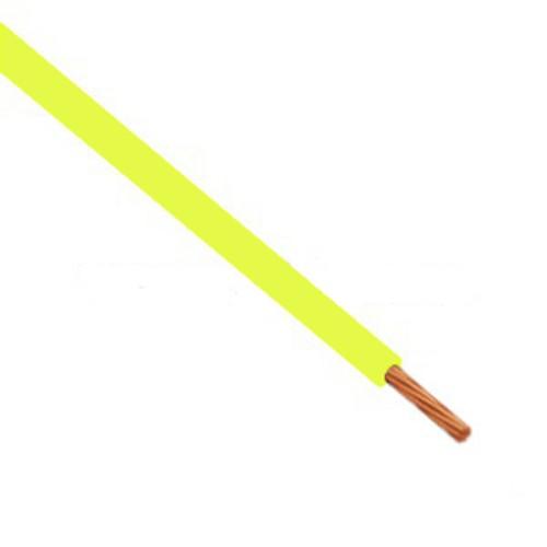 Καλώδιο πολύκλωνο 0.5mm² Κίτρινο